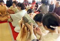 奈良・西大寺で豪快な一服 大茶盛式