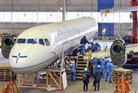 YS11初号機、展示へ解体 羽田から茨城に引っ越し