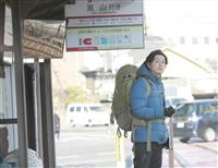第34回高崎映画祭の最優秀作品賞に「嵐電」 群馬