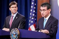 中東緊張緩和へ努力表明 河野氏、米国防長官と会談