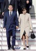 安倍晋三首相、中東3カ国歴訪から帰国