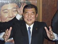 自民・石破氏 河井夫妻は説明責任 小泉氏の「育休」にはエール