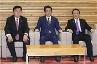 安倍首相、再選の蔡総統に親書 自民総裁名で訪台議員に託す