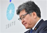 【入試最前線】2020(3)2021年の入試改革 情報収集が肝心