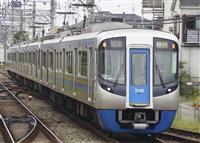 西鉄、平日夜に有料座席電車 お疲れ会社員に朗報 来年にも導入 福岡