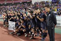 西野監督のタイ、豪州8強 サッカーU23アジア選手権