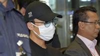 バド桃田選手が退院 交通事故のマレーシアから帰国へ