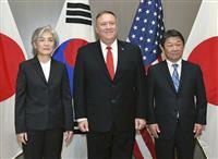 日米韓、北朝鮮核で連携 3カ国外相が会談