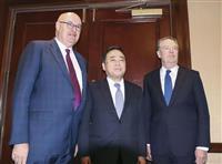 禁止補助金を厳格化 日米欧が貿易相会合