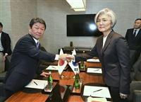 韓国外相、輸出措置撤回を要求 日韓会談 徴用工問題では平行線
