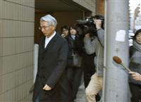 弘中弁護士に懲戒請求 ゴーン被告逃亡「故意か重過失」