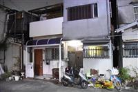 奈良の少女「生活いやだった」 誘拐容疑で姉ら逮捕