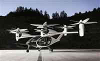 トヨタ、空の移動事業参入 米企業に430億円出資