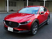 マツダ、新世代エンジン搭載SUV発売 社運賭すブランド向上へ70万円アップ