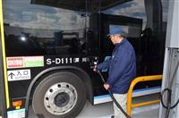 東京ガス 豊洲に水素ステーション開設 国内初のカーボンニュートラル設備