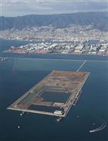 【阪神大震災25年】10年内に大規模コンテナ拠点 神戸・六甲アイランド沖、市が整備検討