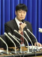 新型肺炎、国内で初確認 神奈川県の中国人男性 濃厚接触の可能性