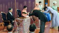 令和最初の歌会始 お題は「望」 陛下、子供の明るい未来をお詠みに
