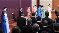 歌会始の儀 御製・御歌と皇族方、入選者らの歌