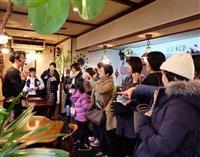 ロケ大賞特別賞に足利市 ドラマ「今日から俺は!!」で