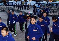 【動画・阪神大震災25年】思い込め追悼準備 会場の東遊園地、防災訓練も