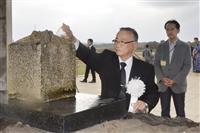 硫黄島で戦没者追悼式 遺族54人が参列