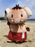 岩宿遺跡ちなんだ「みどモス」26日に誕生日会 群馬・みどり市