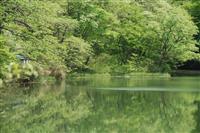 「青下水源地」保護、企業と連携 仙台市、9社と協定締結
