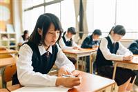 【解答速報】大学入試センター試験2日目 問題と正解を掲載