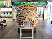 ゴーカク鉛筆や駅独自の絵馬人気 JR秋田支社
