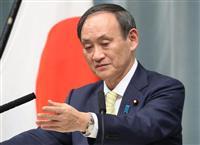 米中の貿易協議「第1段階」の合意「前向き」と評価 菅氏