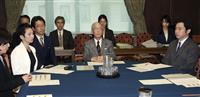 「桜」名簿加工は幹部2人…内閣府が謝罪 参院予算委理事懇