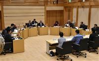 地熱開発の制限「弱腰」 小国町議会特別委で町側、管理の不備認める 熊本