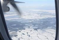 流氷、北海道・網走北80キロに到達 海保オホーツク上空で観測