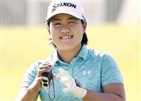 畑岡「いいスタートを」 米女子ゴルフ開幕戦へ調整