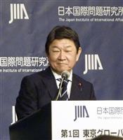 【国際情勢分析】茂木外相演説への疑問 権威主義国家に立ち向かう道は