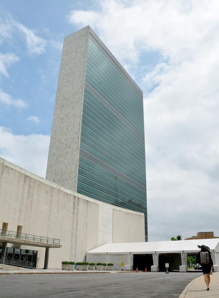 ニューヨークの国連本部(共同)