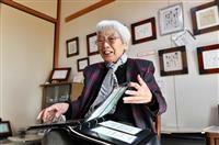 【阪神大震災25年】生き残った だから詠む 89歳の被災歌人、最後の個展