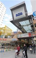 【阪神大震災25年】兵庫県内の復興再開発事業完了へ 長田の未買収区画を除外