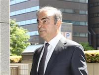 高野弁護士にも懲戒請求 ゴーン被告逃亡肯定「品位に反する」
