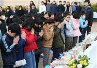 阪神大震災から25年を写真で振り返る 変わらぬ思い次世代に