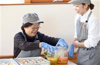 介護受けても「当たり前の暮らし」 レストラン併設、住民に「仕事」