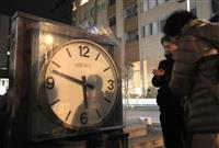 【阪神大震災25年】「あっという間の25年」 西宮、針止まった大時計前で合掌