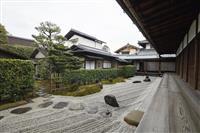 京都の「石庭」ガイド本をJR東海が制作 実は減少している観光客数に狙うは「冬の京都」ア…