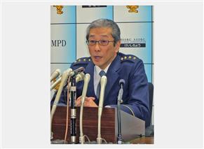 オウム捜索では先頭に 第96代警視総監に就任した斉藤実氏(58)