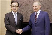 北村国家安保局長、プーチン露大統領を表敬訪問