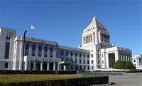 政府提出法案は52本 東京五輪控え最少