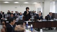 仙台市が宿泊税導入の検討会議開催 宿泊事業者からは慎重論相次ぐ