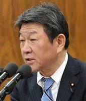 茂木外相「日米同盟かつてなく強い」 日米の学術交流の重要性指摘