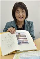 阪神大震災から25年 神戸で被災者の声に学ぶ 保健師の永野さん、熊本地震で生きた経験